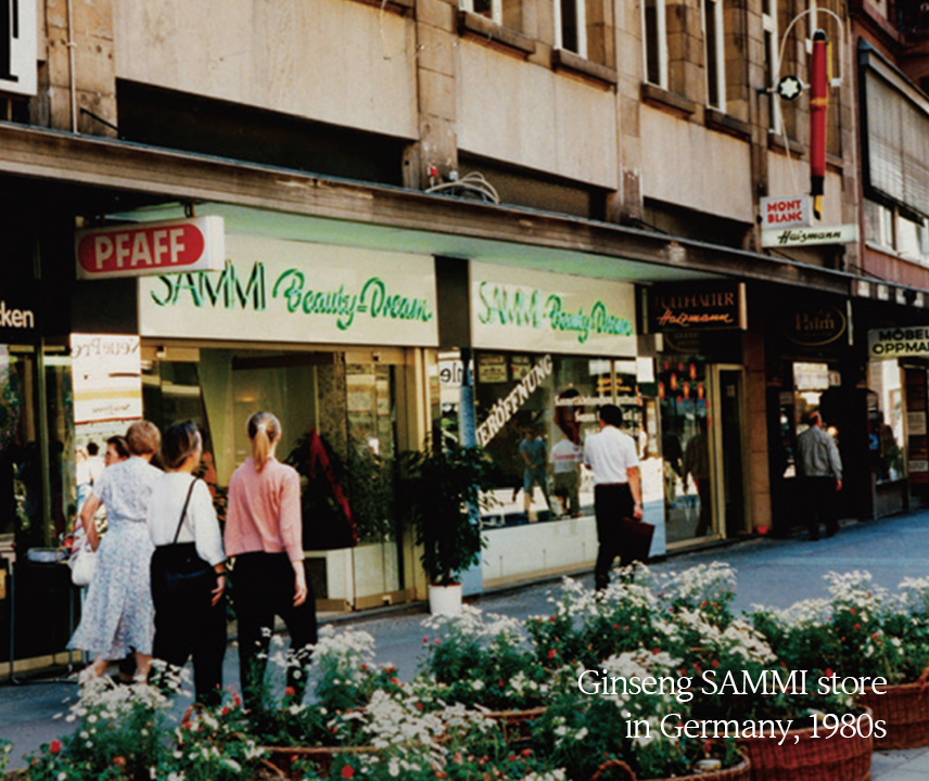 Ginseng SAMMI store in Germany, 1980s