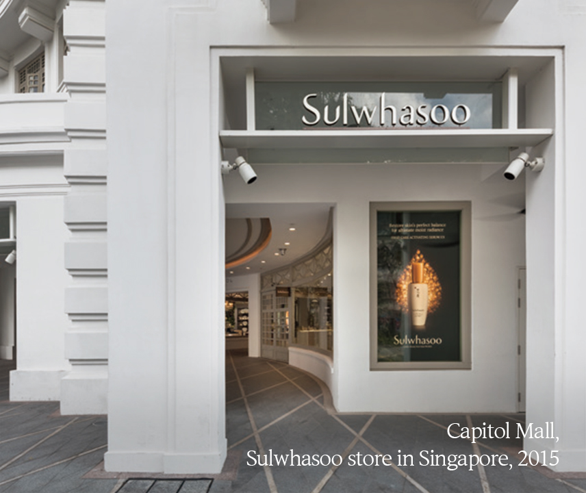 Capitol Mall, Sulwhasoo store in Singapore, 2015