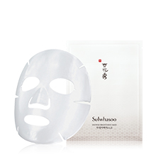 Snowise Brightening Mask 10 sheets