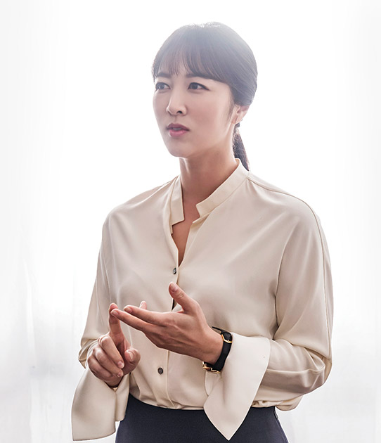Consultant Rah Seung Yeon