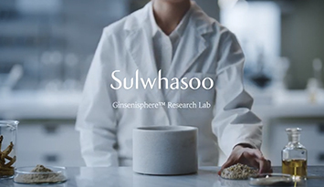 Sulwhasoo Concentrated Ginseng Renewing Serum ASMR- Research Lab
