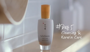 Better Skin Every Day with First Care Activating Serum #5 Cleansing & Keratin Care