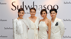 Sulwhasoo held a global media event to announce the launch of Timetreasure Line
