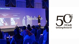 Sulwhasoo kicks off a global relay of 50th anniversary events