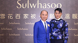 Sulwhasoo's global charity event in Hong Kong (China)