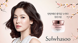 Sulwhasoo newly launched Bloomstay Vitalizing line