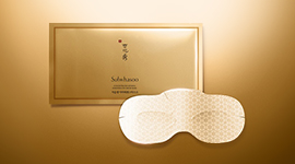 Sulwhasoo releases 'Concentrated Ginseng Renewing Eye Serum Mask