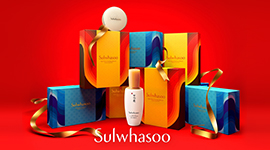 Sulwhasoo launches its 2019 Holiday Collection