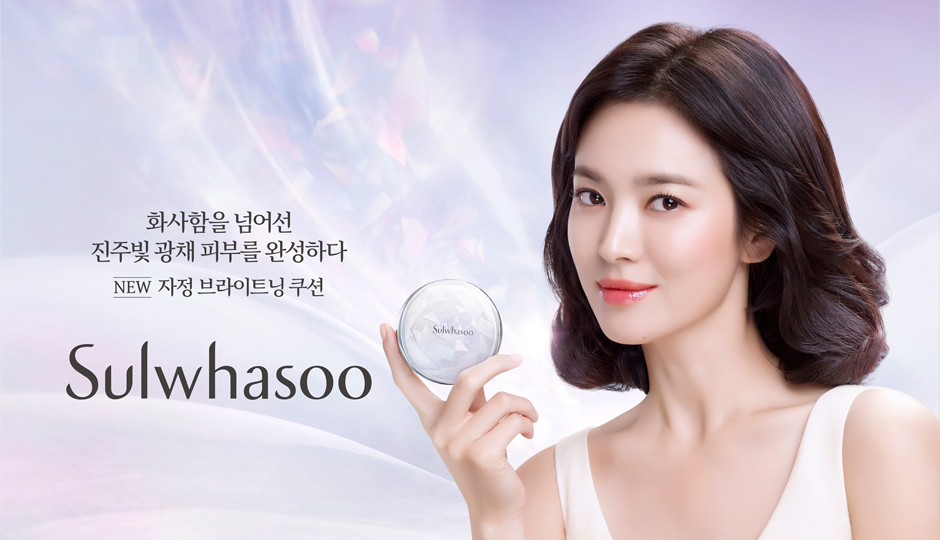 Sulwhasoo presents Snowise Brightening Cushion