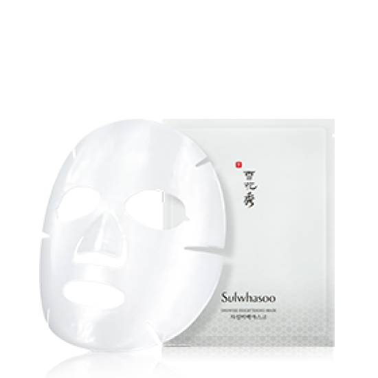 Snowise Brightening Mask