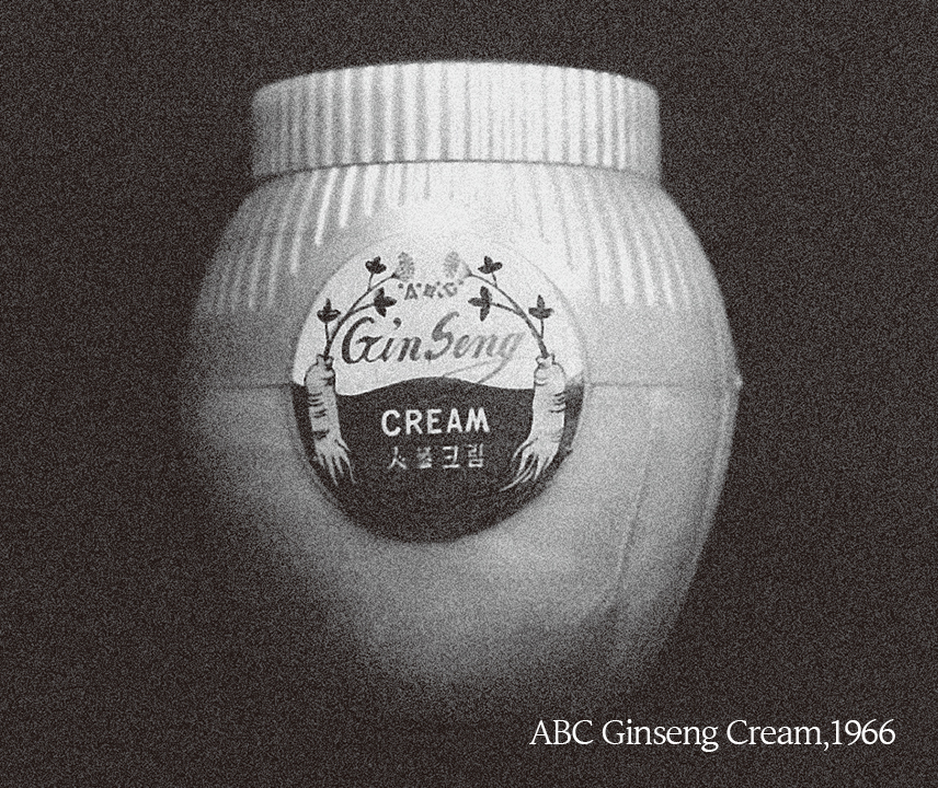 ABC Ginseng Cream,1966