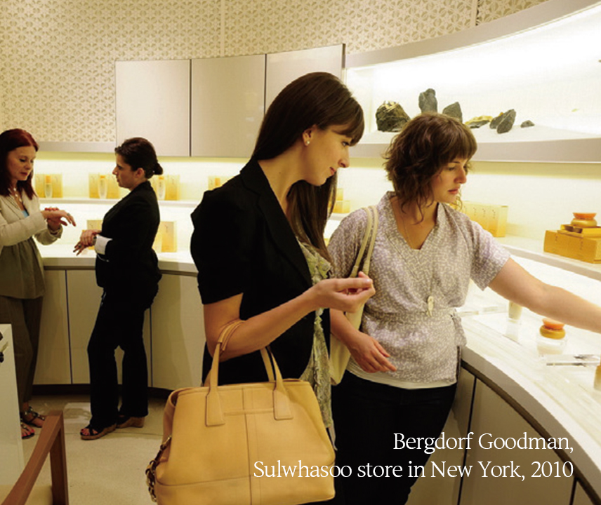 Bergdorf Goodman, Sulwhasoo store in New York, 2010