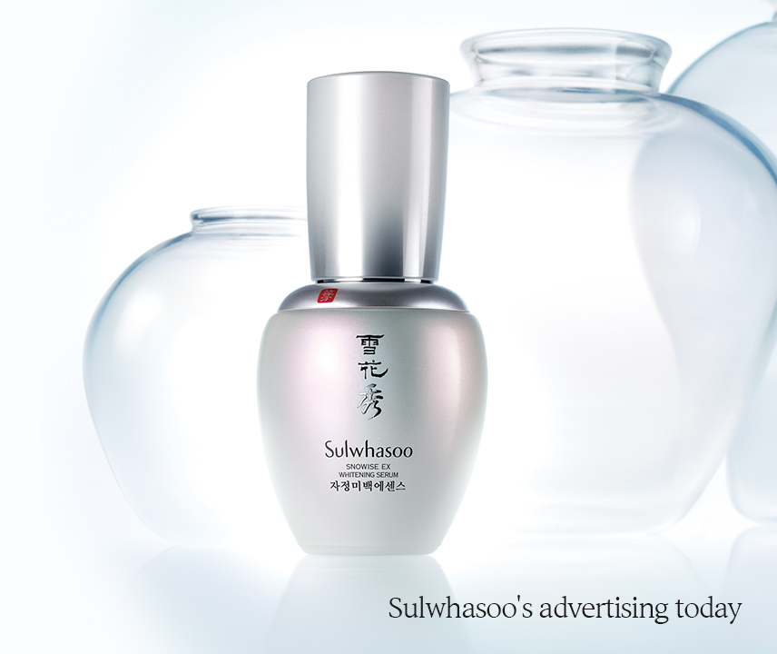 Sulwhasoo's advertising today