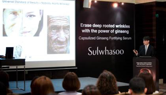 Sulwhasoo held a regional media event in Singapore to launch Capsulized Ginseng Fortifying Serum