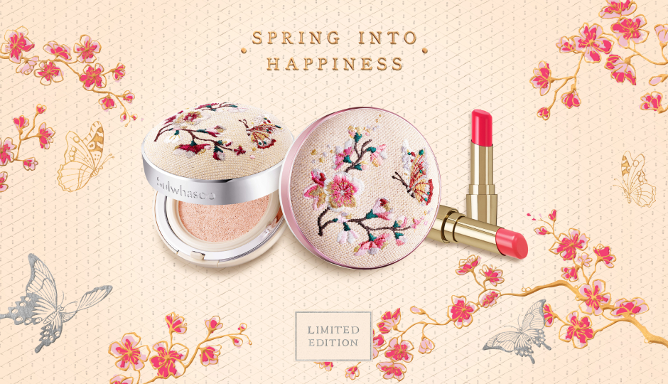 "Sulwhasoo launches its new ""2020 Spring Limited Collection"""