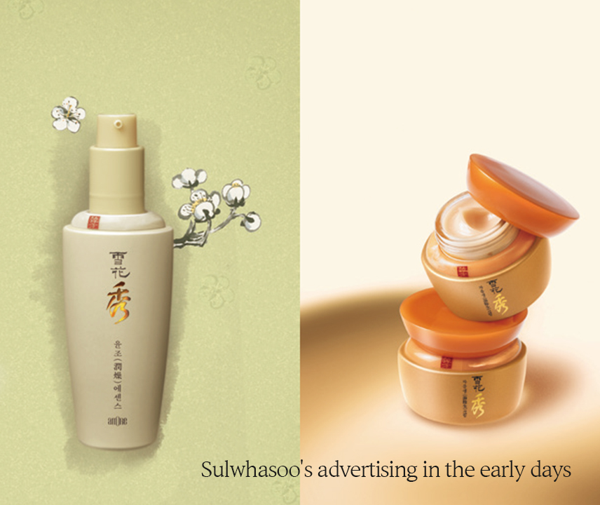 Sulwhasoo's advertising in the early days