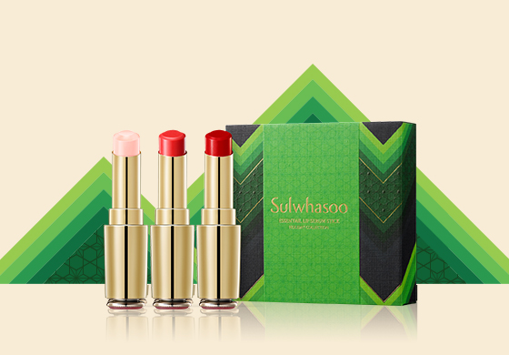 Essential Lip Serum Stick Seasonal special product image