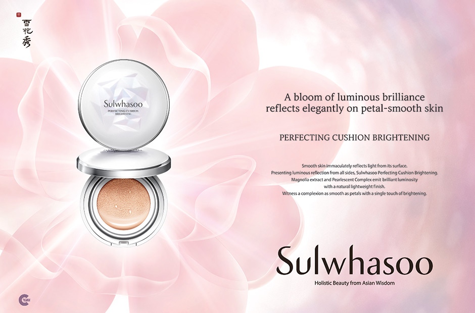 Sulwhasoo Perfecting Cushion Brightening image