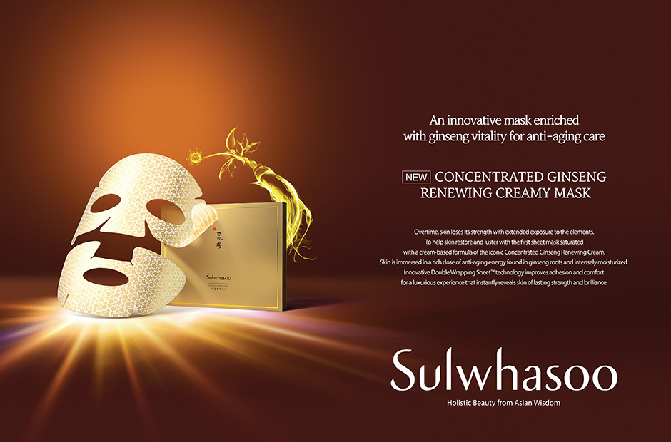 Sulwhasoo Concentrated Ginseng Renewing Creamy Mask image