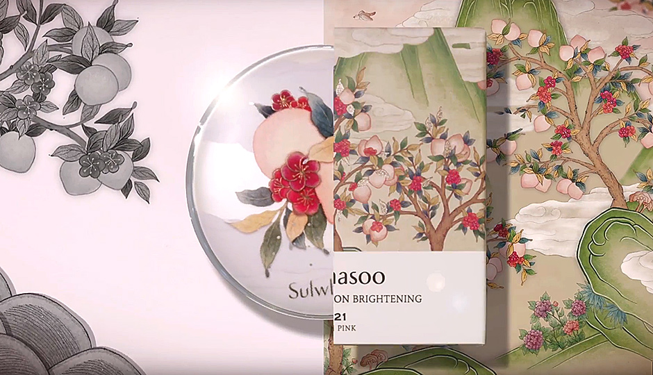 Peach Blossom Spring Utopia Limited Edition